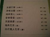 老王慶生in喬西小館:102704143.jpg