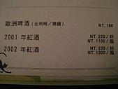 老王慶生in喬西小館:102704144.jpg