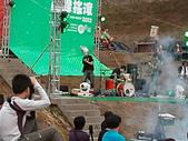 2012/10/28 山線搖滾@龍騰斷橋❤:2012-10-28 16.39.12.jpg