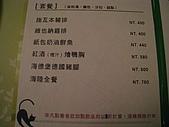 老王慶生in喬西小館:102704146.jpg