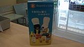 5/22就醬子烤吧:DSC01200.JPG