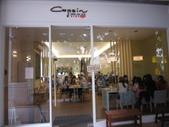 20120622 Copain 義式廚房:IMG_8955.JPG