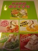20120719 K5樂活冰品館:IMG_9161.JPG