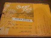 2013/05/15 Burger joint 7分so:2013-05-15 12.44.53.jpg