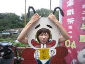 20110626 小丁生日快樂 之 知性遊三義:IMG_5942.JPG