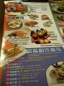 7/11和原日式料理:98001371.jpg