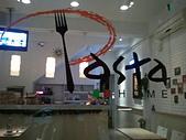 2012/09/08/ ★洋風義大利餐廳★ by手機相片:2012-09-08 21.29.29.jpg