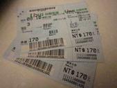 201111流浪去:IMG_7176.JPG
