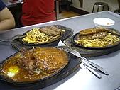 忠孝夜市吃吃吃:102497818.jpg
