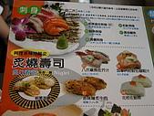 7/11和原日式料理:98001414.jpg