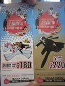 20120327手塚治虫展~:IMG_8164.JPG