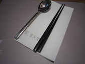 20120216響食天堂:IMG_7854.JPG