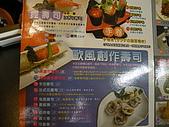 7/11和原日式料理:98001445.jpg