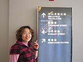 20100102 HK Bye~:IMG_0515.JPG