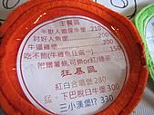 731牛逼洋行:IMG_2141.JPG