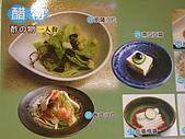 7/11和原日式料理:98001475.jpg