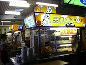 忠孝夜市吃吃吃:102497834.jpg