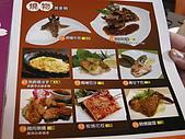 7/11和原日式料理:97998423.jpg