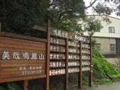 0515苗栗賞桐、明德水庫、南寮雨港:IMG_5581.JPG