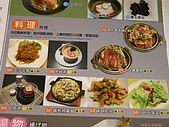 7/11和原日式料理:98001486.jpg