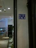 2012/09/08/ ★洋風義大利餐廳★ by手機相片:2012-09-08 21.30.33.jpg