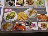 7/11和原日式料理:98001499.jpg