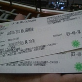 2012/11/10 ❤ LanDIVA藍心湄演唱會❤:相簿封面