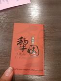 2012/11/10 ❤ LanDIVA藍心湄演唱會❤:2012-11-10 18.27.20.jpg