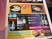 7/11和原日式料理:97998517.jpg