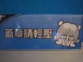 20120327手塚治虫展~:IMG_8300.JPG