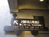20120614、15不秘密旅行之暈車到九份:IMG_8684.JPG