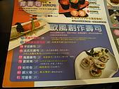 7/11和原日式料理:97998579.jpg