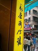 2012/11/10 ❤ LanDIVA藍心湄演唱會❤:2012-11-10 14.00.23.jpg