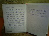 6/5市集:DIGI0614.JPG