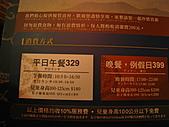 0204八豆食府暴吃肉:IMG_6672.JPG