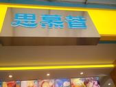 2012/11/10 ❤ LanDIVA藍心湄演唱會❤:2012-11-10 14.00.27.jpg