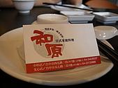 7/11和原日式料理:97998666.jpg