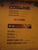 0204八豆食府暴吃肉:IMG_6673.JPG