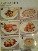 BELLINI Pasta四人份套餐:116956651s.jpg