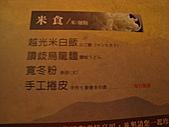 0204八豆食府暴吃肉:IMG_6674.JPG