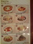 BELLINI Pasta四人份套餐:116956803s.jpg