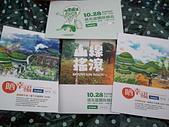 2012/10/28 山線搖滾@龍騰斷橋❤:2012-10-28 15.57.25.jpg
