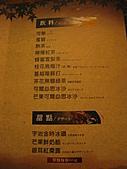 0204八豆食府暴吃肉:IMG_6676.JPG