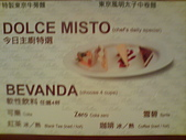 BELLINI Pasta四人份套餐:116957059s.jpg