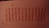 328老江結婚:120400920.jpg