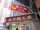20100102 HK Bye~:IMG_0507.JPG
