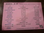 2012/11/10 ❤ LanDIVA藍心湄演唱會❤:2012-11-10 18.10.12.jpg