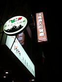 2012/09/08/ ★洋風義大利餐廳★ by手機相片:2012-09-08 19.56.27.jpg