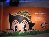 20120327手塚治虫展~:IMG_8168.JPG