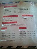 2013/02 ★ Hungry JaCob 愛吃 借口 ★ by手機相片:2013-02-17 16.19.14.jpg